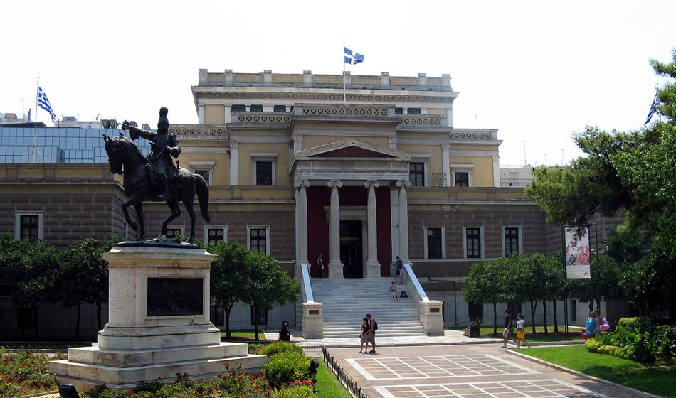 1280px-National_Historical_Museum_of_Athens.jpg